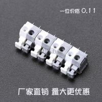 接线端子DG/KF235-5.0 免螺丝PCB接线端子弹簧式按压可拼厂家直销