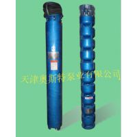 矿用高扬程潜水泵 矿用高扬程潜水泵价格