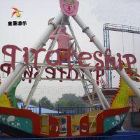 海盗船大型游乐设备商丘童星厂家价格优惠