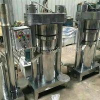 全自动液压榨油机 立式液压芝麻压油机 230香油机价格