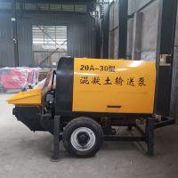 本溪混凝土泵-晓科机械厂-细石混凝土泵