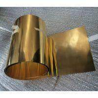 QAl5铝青铜厂家,东莞QAl7铜合金价格