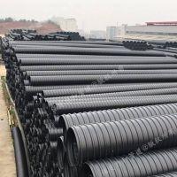 钢带波纹管 HDPE钢带增强波纹管 钢塑缠绕排水管