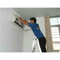 温州瓯浦垟专业空调深度清洗《你家的空调保养了吗》