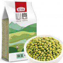 绿豆食用方法 绿豆价格 绿豆皮 五谷杂粮 粗粮批发