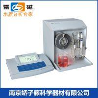供应上海雷磁钠离子计DWS-295F  离子浓度分析仪