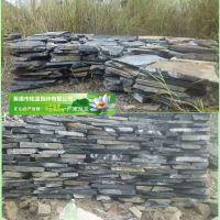 清远英德石厂家 广东英德石产地 天然假山石之乡 清远片石 黑色片石铺路贴墙