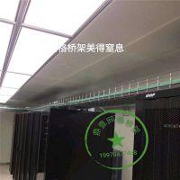 广东厂家直销全国发货网格电缆桥架200*100量大从优品质保证