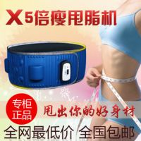 韩国X5倍瘦f正品X5倍狂瘦立瘦懒人甩脂机腰带正品小腹克星运动机