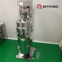 管式离心机 工业高速离心机 不锈钢管式分离机 离心分离机