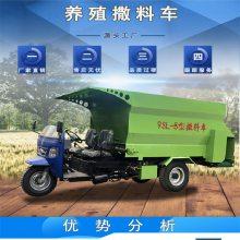 养牛通用撒料车 超省力撒料车 养殖设备大全