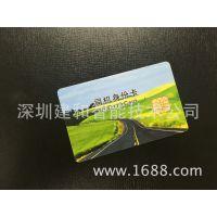 深圳建和接触式智能卡,卡片预付费电能表IC卡购电卡 电度表IC卡