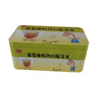 酸钙溶液铁盒 葡萄糖金属盒 方形保健品盒定制