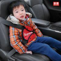 潮牌儿童安全带调节固定器防勒脖宝宝儿童汽车安全带护肩套保护套