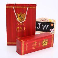 嘉伟加工厂生产茶叶盒子 创意盒包装批发 供应长形优质纸盒