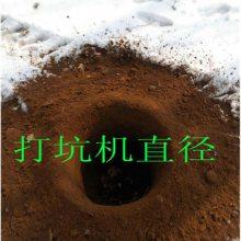 安庆树木种植挖坑机 果树林木施肥挖穴野外田地作业