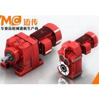 河南齿轮减速机厂家,郑州迈传硬齿面减速机生产厂家