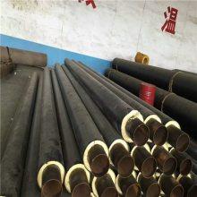 永和县聚氨酯防水直埋保温管出厂价格