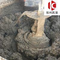 防磨胶泥 冲渣沟用凯策陶瓷防磨涂料 陶瓷耐磨胶泥