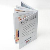 上海晓东集体照片激光冲印 专业相册制作 拉米娜摆台制作