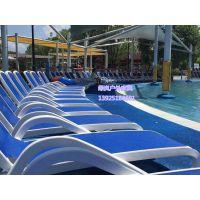 进口户外泳池沙滩躺椅海边白色塑料休闲酒店豪华特斯林网布躺床