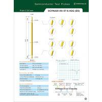 先得利 BGA在线测试双头探针 SCPA020-XX-57-0.4GG 正品顶针 广东探针厂家
