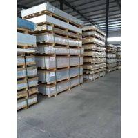 汽车铝板原材料生产厂家汽车用铝板,5754铝板汽车覆盖件用铝板