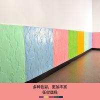 幼儿园自粘软包床头背景墙墙贴教室防碰撞墙裙动物儿童壁纸3d墙贴