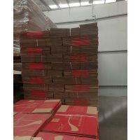 瓦楞纸箱设计-芜湖博顺(在线咨询)-芜湖瓦楞纸箱