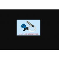 中西防雷引压式液位变送器(0-5/0-10米) 型号:CHHF3-TD321-S库号:M396016