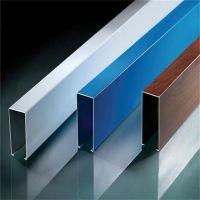 大堂木纹铝方通吊顶彩色铝方管u型弧形隔断铝格栅厂家