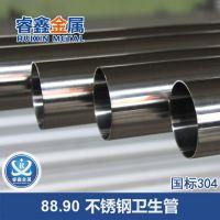 批发热转印304不锈钢制品管 304不锈钢青花瓷木纹管加工