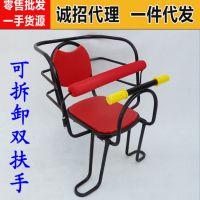 电动车 自行车后置大护栏 双扶手优质儿童座椅可拆装