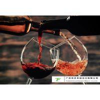 红酒进口案例分析