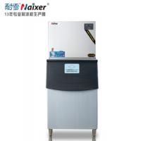 广州哪里的制冰机牌子哪家好