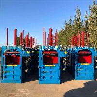 廠家直銷 立式液壓捆扎打包機 廢金屬廢紙 棉花打包機80噸