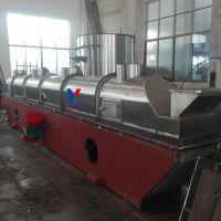 硫酸钾烘干机 氯化胆碱振动流化床干燥设备