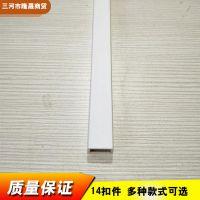 厂家直销14扣件集成墙面板配套吊顶快装护墙板新型装饰线条花纹款