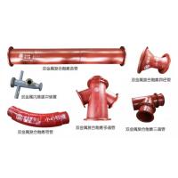 供应高铬铸钢双金属复合管