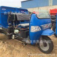 短途运料柴油三轮车 厂家直销定制三轮车 泥沙载重大马力三轮车