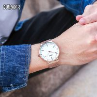 watch 欧美高品质男士手表 外贸超薄钢网带防水石英表 学生手表