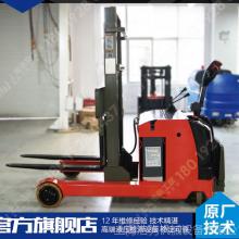 上海液压站 浩驹工业 前移式全电动堆高车