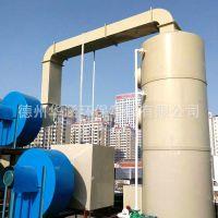 废气处理成套装置 PP净化塔 环保耐用 防腐耐酸碱 华涵直销