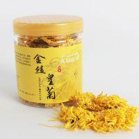 厂家批发安徽黄山大菊花茶罐装金丝皇菊一朵一杯一件代发罐装金丝