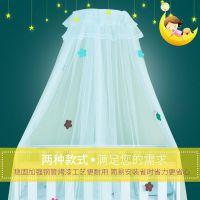 婴儿床蚊帐带支架蒙古包新生儿开门式落地夏季宝宝床蚊帐罩通用