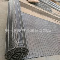 金属不锈钢输送带报价耐腐蚀耐高温不锈钢网带食品流水线金属网带