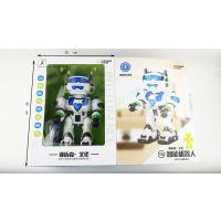 遥控智能机器人lz555智能动作编程互动学习机器人新款上市热销中