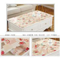荼机布pvc餐桌茶几桌布软玻璃防水 防油透明桌垫免洗水