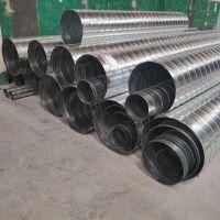 供应 螺旋输送管道 弯头 三通 变径 环保设备配件 价格优惠
