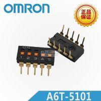 A6T-5101 DIP开关 欧姆龙/OMRON原装正品 千洲